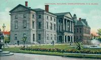 """Colour postcard - """"Provincial Building, Charlottetown"""" [Province House, ca. 1907]"""